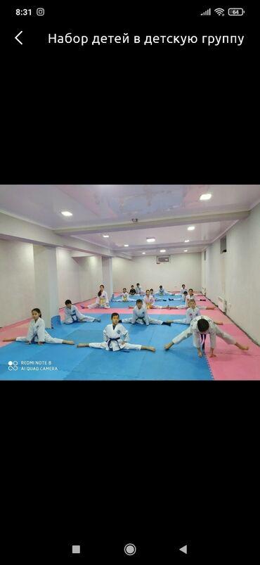 тренер инструктор в Кыргызстан: Тренер. 24