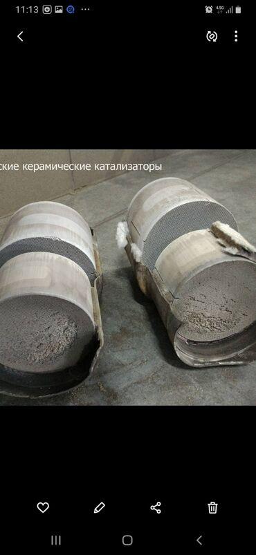 пледы бишкек in Кыргызстан | ДРУГИЕ ТОВАРЫ ДЛЯ ДОМА: Скупка катализаторов