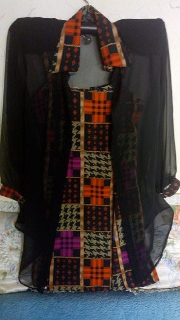 Nov kvalitetan komplet..haljina obim grudi 80cm..duz bratela - Kraljevo