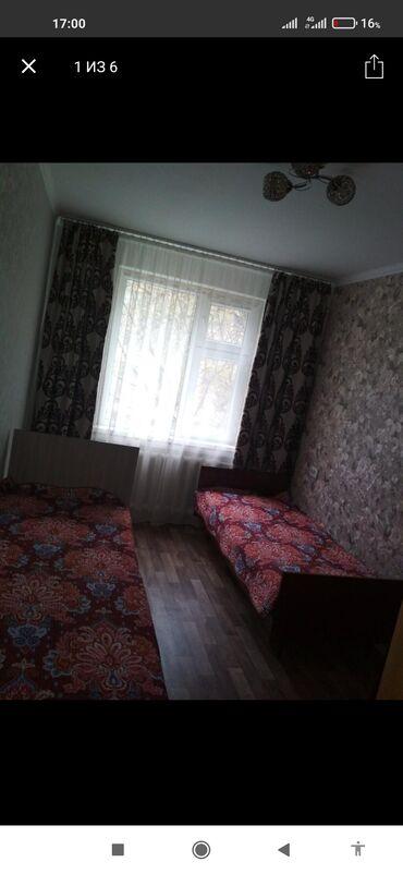 квартира берилет кок жар in Кыргызстан | ҮЙЛӨРДҮ САТУУ: 2 бөлмө, 58 кв. м, Толугу менен эмереги бар