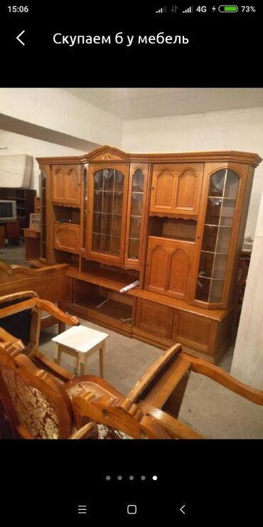гайковерт купить бишкек в Кыргызстан: Мебельный гарнитур | Спальный