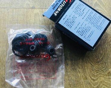 honda k24a в Кыргызстан: Рем комплект суппорта. ПодходитДля моделейHonda Beat, PP1Honda
