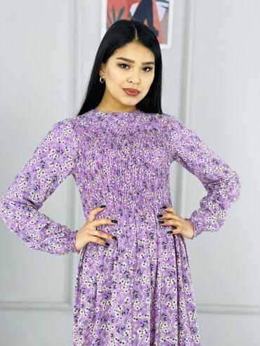 Платье Коктейльное XL