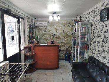 продается-коммерческая-недвижимость в Кыргызстан: Продается коммерческая недвижимость действующий бизнес!Салон красоты