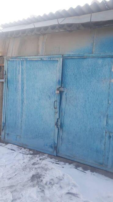 Гаражи - Кыргызстан: Продаю гараж из плит. Район: Микрорайон Улан (набережная) -