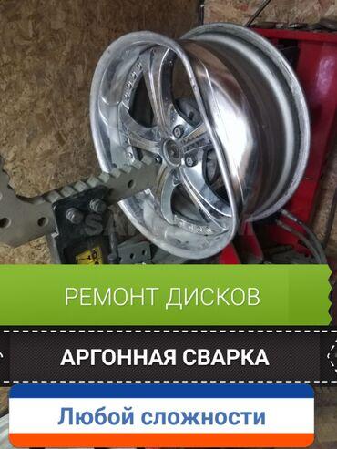услуги аргонной сварки в Кыргызстан: Шиномонтаж Легковое авто