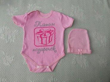С 2х мес. можно с рождения одевать. боди в Бишкек