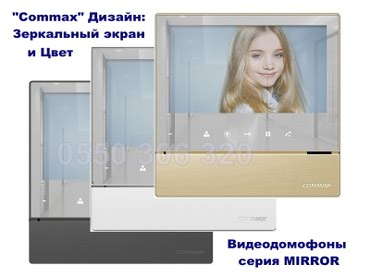 Видеодомофон Зеркальный дизайн цвет Commax Mirror и установка под ключ в Бишкек
