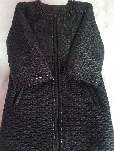 Женская куртка на весну на 4446 размер