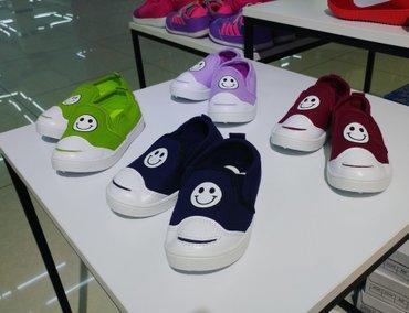 Детская обувь от 1 до 7 лет, 390-790 сом. в Лебединовка - фото 8