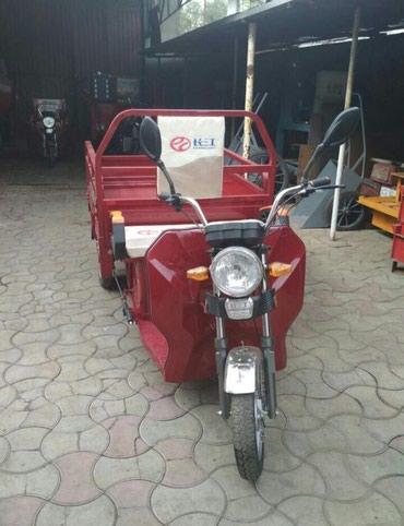 Трех колёсный электрический в Бишкек