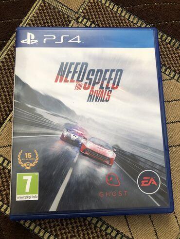 PS4 (Sony Playstation 4)