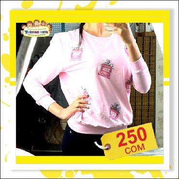 розовая водолазка в Кыргызстан: Женские кофты Размеры: 44-46 Цвета: розовый, жёлтый Цена: 250 сом