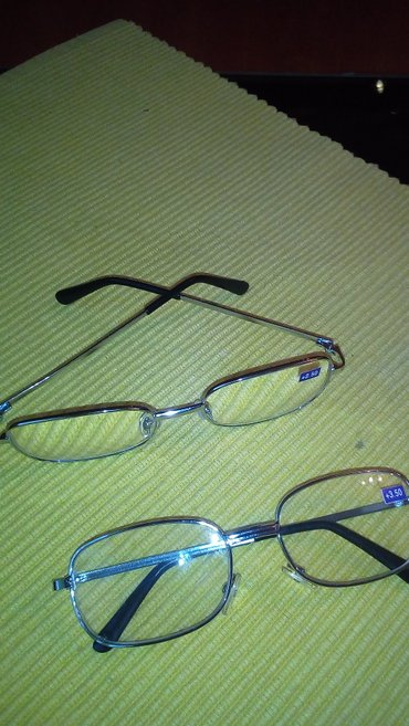 Metal anti-fatigue reading glasses men + 1. 5 - Novi Sad