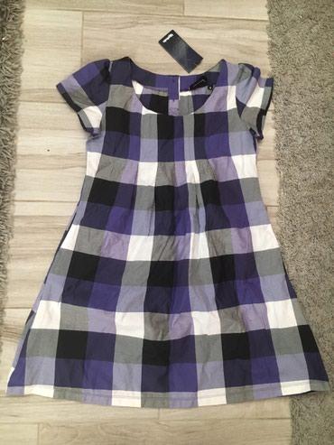 Duzina grudi poluobim - Srbija: Nova haljina sa etiketom Duzina 81cmSirina 46 (poluobim)