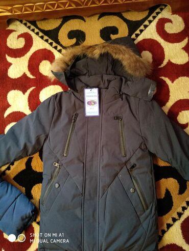 Продаю детский зимний куртку для мальчика фабричный Пекин цена ниже