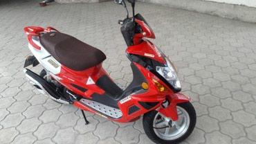 Racer Lupus 125 в Кант