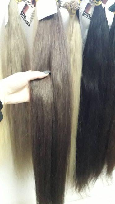вещи разные в Кыргызстан: Волосы натуральные Русый цвет волос: # 8.0,#7.7,#7.0Времена, когда на