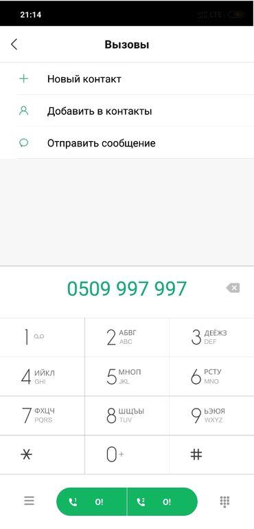 сколько стоит плейстейшен 3 в Кыргызстан: Продаю срочно номер категории VIP От О! Номер 0509997997 стоит