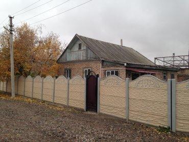 Продам большой немецкий дом в с. Люксембург. 4 комнаты, большая прихож в Кант