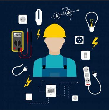 Электрик!!! Круглосуточно, мелкосрочные работы по электромонтажу