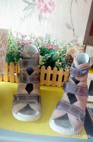 Детская одежда и обувь - Кыргызстан: Ортопедическая обувь, размер 27. Состояние хорошее, известная фирма