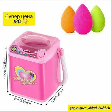 Цена:180сМини-стиральная машинка станет прекрасным помощником в таком