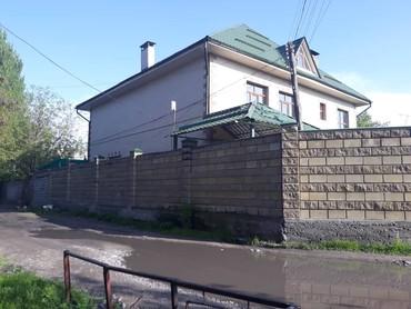 Сдаем особняк 270кв.м на Ул.Ленская пер Скандинавская в Бишкек