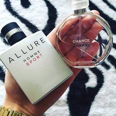 Мужская парфюмерия! в Бишкек