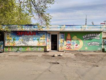 Срочно продаётся Продуктовый Магазин в Бишкек