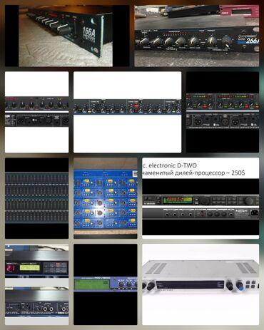 усилитель для колонок бишкек in Кыргызстан | АВТОЗАПЧАСТИ: Обработка звука - ЦЕНА СНИЖЕНА В 2 РАЗА!!! Приборы обработки звука