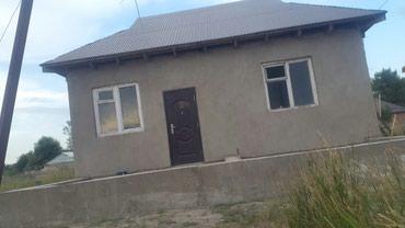 Тез арада там сатылат бишкек в Бишкек