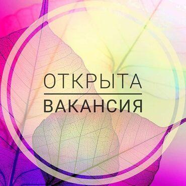 Работа - Бишкек: Требуется продавец-консультант!!!Можно без опыта.График работы