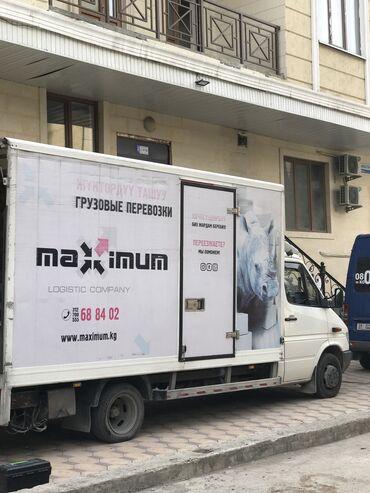 сколько стоит гироскутер в кыргызстане в Кыргызстан: Бус По городу | Борт 5000 кг. | Переезд, Грузчики