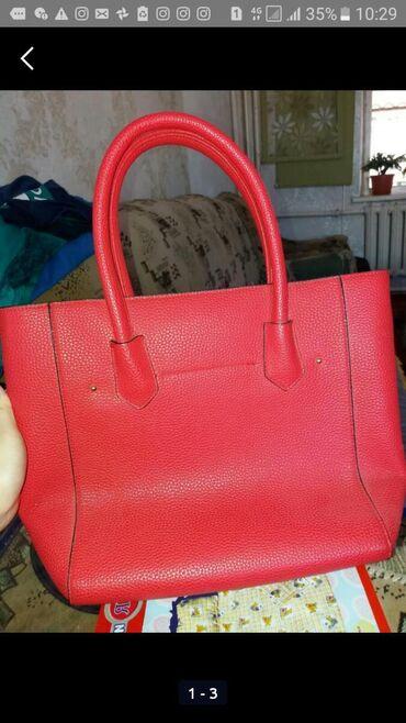 сумку для выписку в Кыргызстан: Продаю абсолютно новую сумку, не куда не носилив отличном состоянии