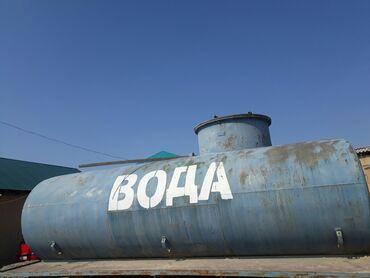 converse бишкек in Кыргызстан | СПОРТТУК БУТ КИЙИМ: Цистерна бочка объём 5 т для воды вадовоз