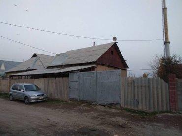 пр дом ала тоо между 2 и 3 документы всё в порядке. в Бишкек