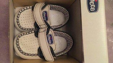 Xırdalan şəhərində Детская новая обувь 19размер