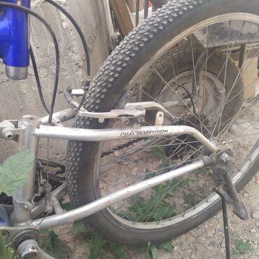Спорт и хобби - Селекционное: Бу велосипед. Хорошем состоянии. Просто долго лежала в подвале