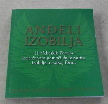 Knjige, časopisi, CD i DVD | Loznica: ANĐELI IZOBILJA - Dorin Virtju, Grant VirtjuIzdavač: Čigoja štampa