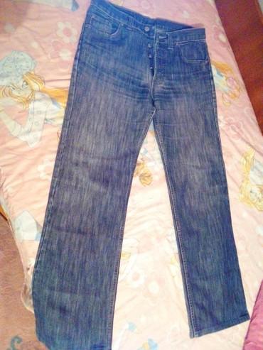 Muške Pantalone | Zajecar: Muske,original Diesel pantalone, vel.31,malo nosene,bez