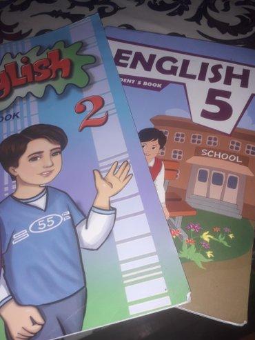 Bakı şəhərində 2-5 sinfi ucun ingilis dili derslikleri
