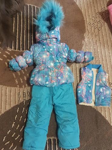 Зимний комбез тройка.состояние отличное .можно носить от 6 месяцев до
