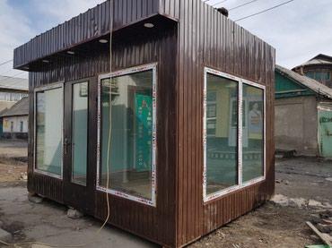 Павильон идеально подходит для в Бишкек