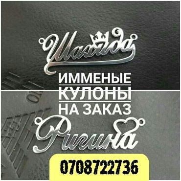 ad-image-52445915