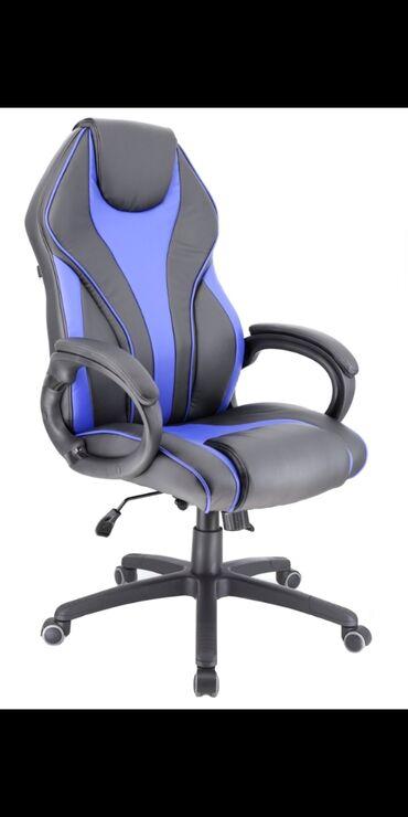 Игровое кресло, геймерское, кресла, для компьютера, офисный