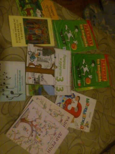 Knjige za 3 razred.Ocuvane. .Logos i Bigz Knjige su placene preko 6000 - Bor