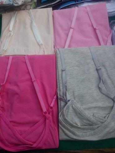 Mizan majce na podesive bratele Vel.m, l, xl Po ceni od 350din./kom