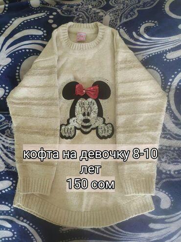 одежда детская купить в Кыргызстан: Мешок одежды, детская одежда на девочек-девушек, каждую вещь можно