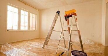 Выполняем строительные, ремонтные и отделочные работы всех видов